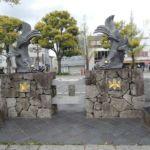 Himejijo - Zwei Drachen