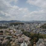 Blick über Himeji