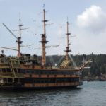 Ein weiteres Schiff auf dem Ashi-See