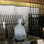 Hakone Checkpoint Museum