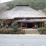 Amazake-chaya Teehaus