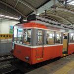 Hakone Eisenbahn :)