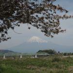Fuji-San :)