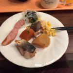 **** Frühstück